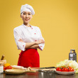 Portrait of asian cook — Stock Photo