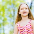Portrait of a girl in a park — Stock Photo #40206247