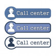 "Website Element: ""Call Center"" — Stock Photo"