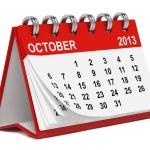 Desktop Calendar Against White. — Stock Photo #14333251