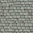 Stone Block Seamless Texture. — Stock Photo