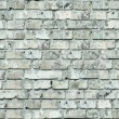 Grey Brick Wall Texture. — Stock Photo