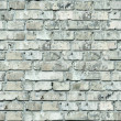 Royalty-Free Stock Photo: Grey Brick Wall Texture.