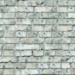 Grey Brick Wall Texture. — Stock Photo