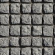 Stone Blocks. Seamless Texture. — Stock Photo