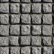 Stone Blocks. Seamless Texture. - Stock Photo
