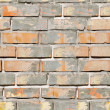 Brick Wall Texture. — Stock Photo