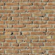 Brick Wall Seamless Texture. - Stock Photo