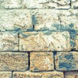 Old Wall. Tinted Background. — Stock Photo