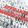 Affiliate Marketing Concept. — Stock Photo