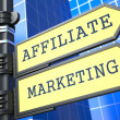 Business Concept. Affiliate Marketing Sign. — Stock Photo #24618927