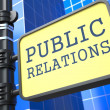 PR Concept. Public Relations Waymark. — Stock Photo #24870107