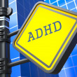 Medical Concept. ADHD Waymark. — Stock Photo #24870197