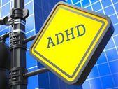Medical Concept. ADHD Waymark. — Stock Photo