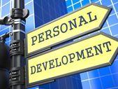 Education Concept. Personal Development Roadsign. — Stock Photo