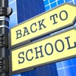 Education Concept. Back to Shool Roadsign Arrow. — Stock Photo