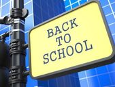 Education Concept. Back to Shool Roadsign. — Stock Photo