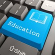 Stock Photo: Keyboard with Education Button.