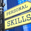 Business Concept. Personal Skills Roadsign. — Stock Photo