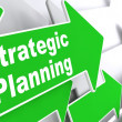 Strategic Planning. Business Concept. — Stock Photo #31489661