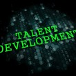 Talent Development. Educational Concept. — Stock Photo