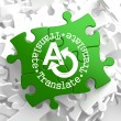 Translating Concept  on Green Puzzle Pieces. — Stockfoto