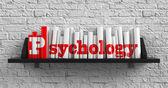 Psychology. Education Concept. — Stock Photo