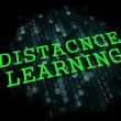 Distance Learning. Business Educational Concept. — Foto de Stock