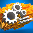 Business Technology. Wordcloud Concept. — Stock Photo