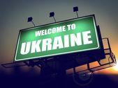 Billboard Welcome to Ukraine at Sunrise. — Stock Photo