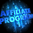 Affiliate Program on Digital Background. — Stock Photo #39877835