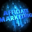 Affiliate Marketing Concept on Digital Background. — Stock Photo #41522889