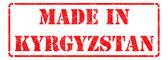 Made in Kyrgyzstan - inscription on Red Rubber Stamp. — Stock Photo