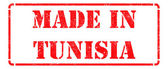 Made in Tunisia- inscription on Red Rubber Stamp. — Stock Photo