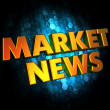 Market News - Gold 3D Words. — Stock Photo