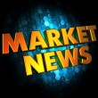 Market News - Gold 3D Words. — Stock Photo #48392593