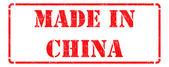 сделано в китае - красный штамп. — Стоковое фото
