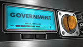 Government on Display of Vending Machine. — Stock Photo