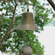 Stock Photo: Old bell