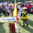 Unidentified Thai students in ceremony uniform during sport parade — Lizenzfreies Foto