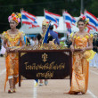 Unidentified Thai students during sport parade. — Foto de Stock