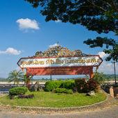 Chiangsaen — Stok fotoğraf