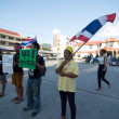 KOSAMUI,THAILAND-NOVEMBER 11 : Unidentified demonstrators from the anti- government group — Stock Photo
