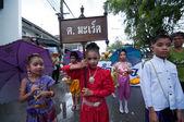 Traditional of buddhist festival - Ngan duan sib — Stock Photo