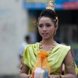 Traditional of buddhist festival - Ngdusib — Stock Photo #36477747