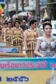 Traditional of buddhist festival - Ngan duan sib — Stock fotografie