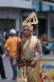 Traditional of buddhist festival - Ngan duan sib — ストック写真