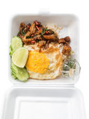 Box of food — Stock Photo
