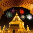 Suthep temple — Stock Photo #38805519