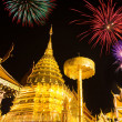 Suthep temple — Stock Photo